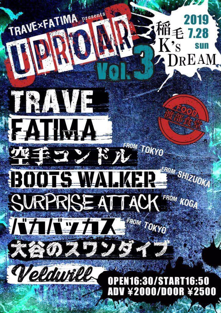 [空手コンドル] 2019/7/28 @稲毛K's Dream [UPROAR vol.3]