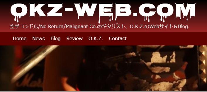 Webサイト名を変更しました